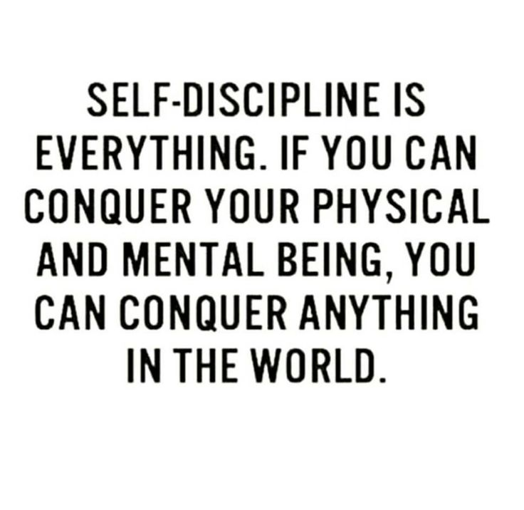 Wisdom Quotes Self Discipline Inspirational Conquer Quotes