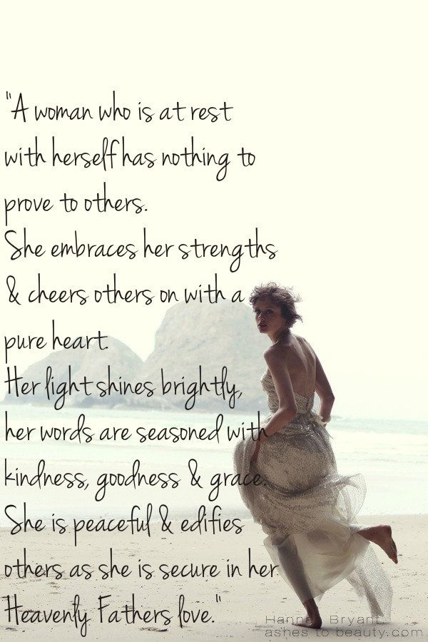 Inspirational Quotes About Strength A Peaceful Woman Quotes Of