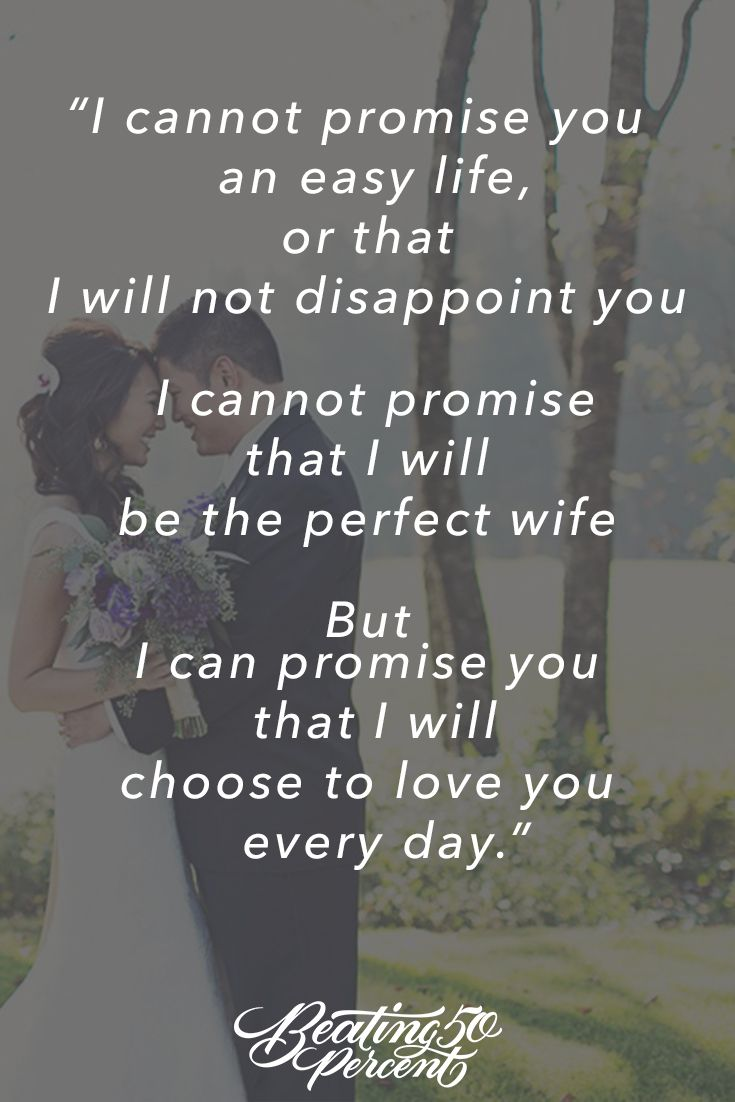 Love Quote Of The Day For Him Love Quotes  Because Marriage Is A Choiceand Choosing To Love