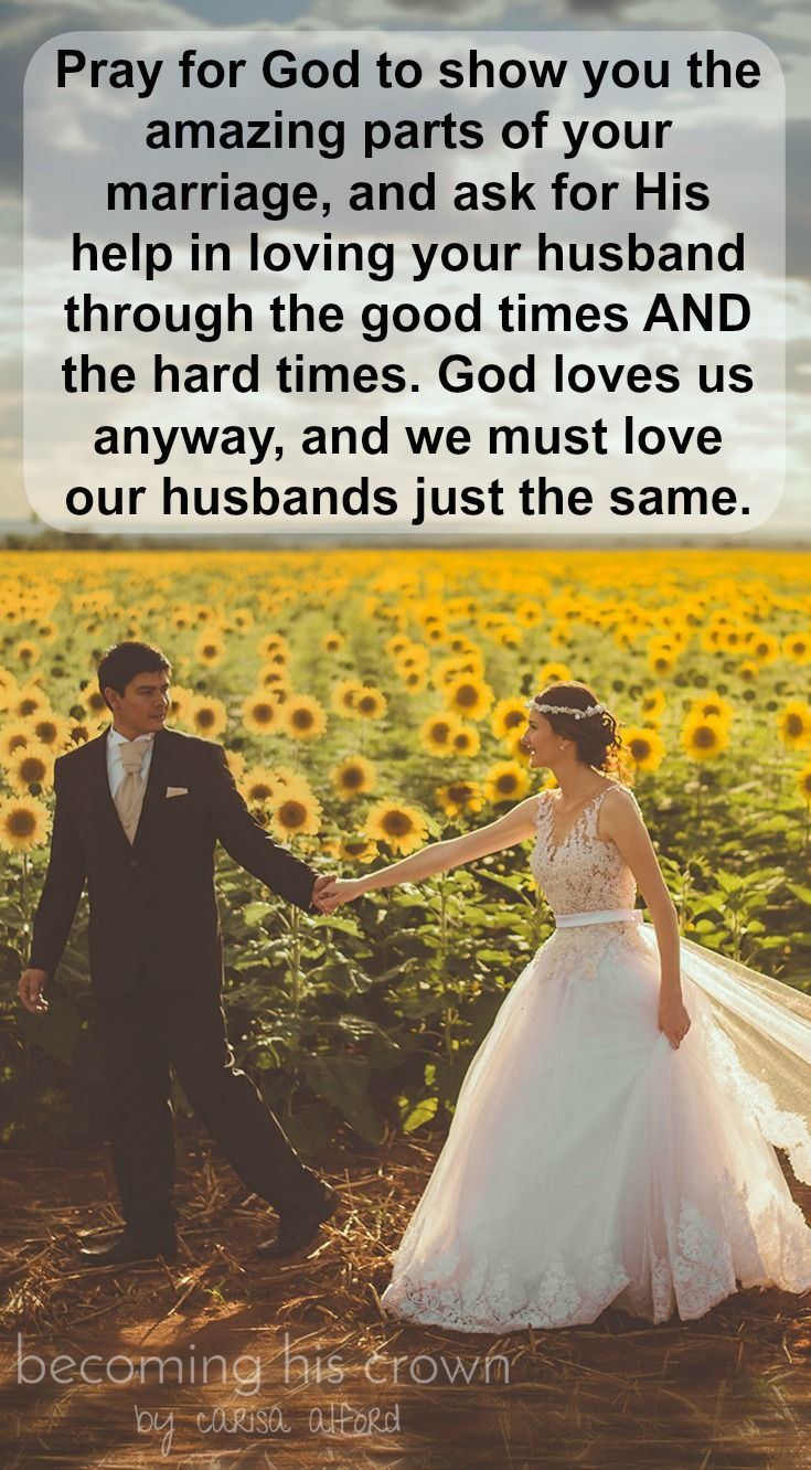 Love Quotes Does Your Marriage Feel A Little Heavy On The Worse