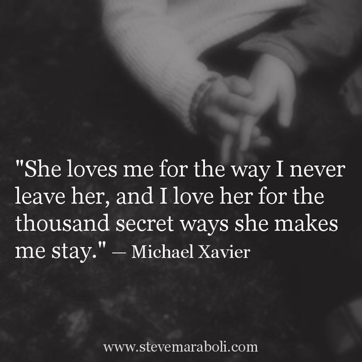Love Quotes Of The Day Your Daily Dose Of Short Quotes