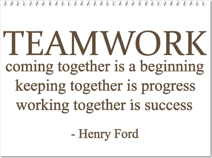 Work Inspirational Quotes Stunning Inspirational Quotes About Work  Inspirationalteamworkquotes