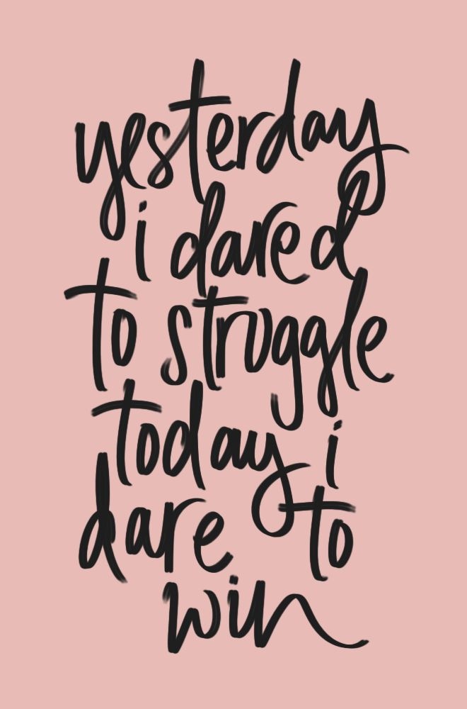 Motivational Quotes Dare To Win Quotes Of The Day Your Daily Custom Dare Quotes
