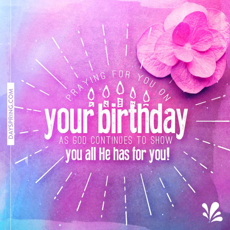 As The Quote Says Description Birthday Ecards