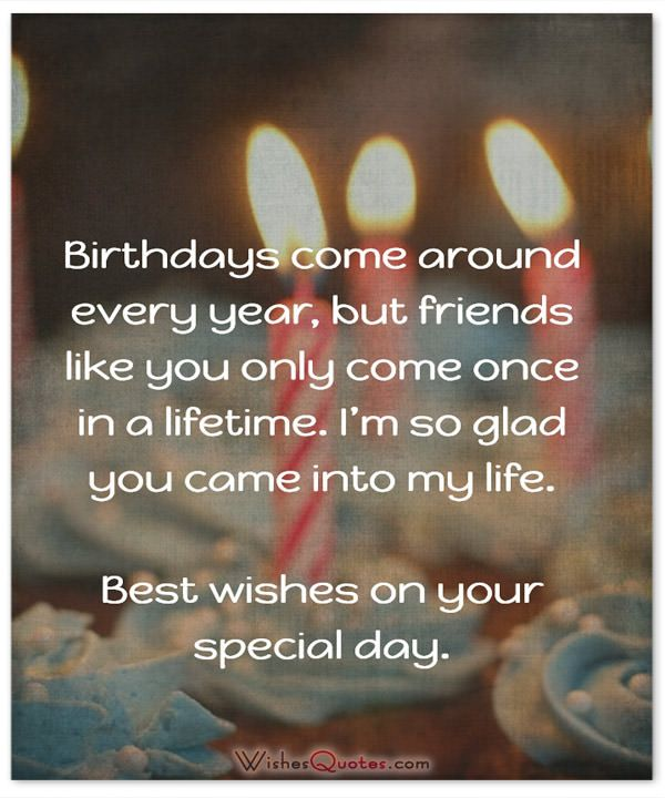 Birthday Quotes Happy Birthday Friend Quotes Of The Day Your