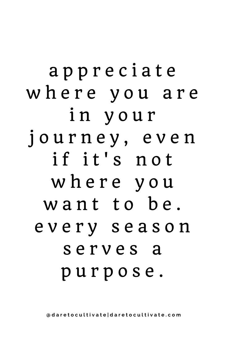 Inspirational Quotes About Work Purpose Grace Loves Lace