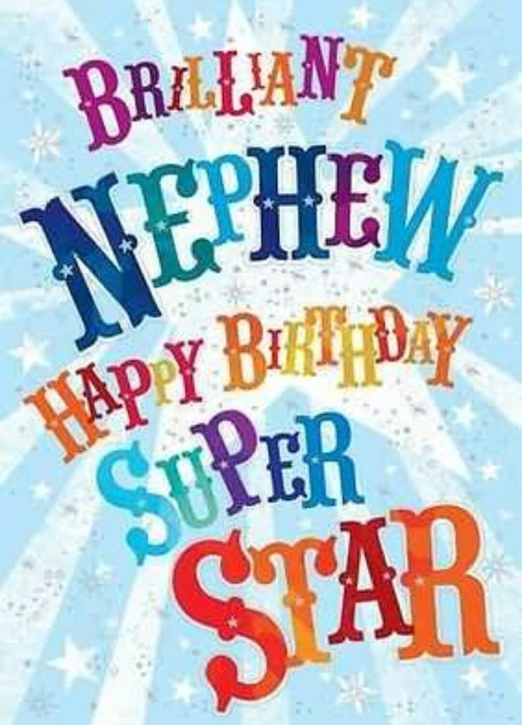 Quotes About Birthday Brilliant Nephewhappy Birthday Super
