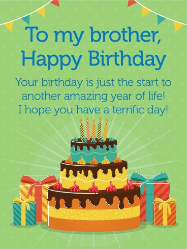 Quotes About Birthday Have A Terrific Day Happy Birthday Card For