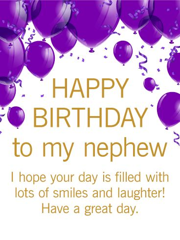 Quotes About Birthday Purple Birthday Balloon Card For Nephew