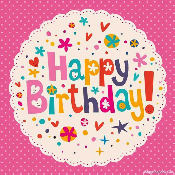 Quotes About Birthday Happy Birthday Quotes With Wishes Cards