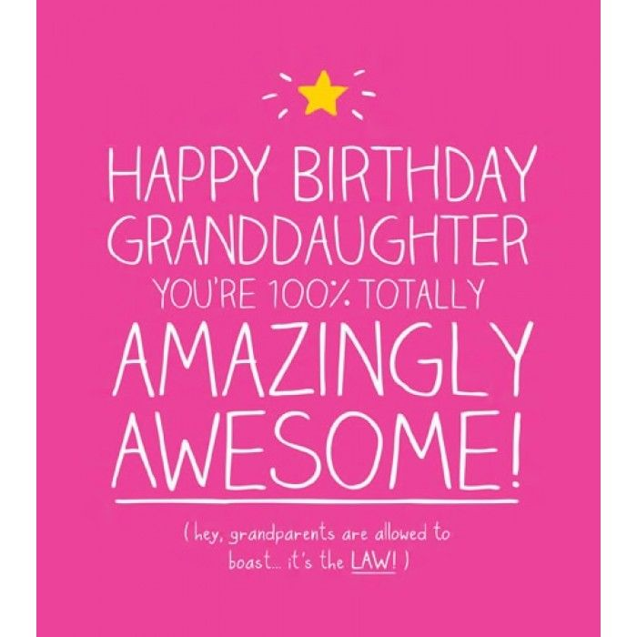 As The Quote Says Description Cute Granddaughter Birthday Cards