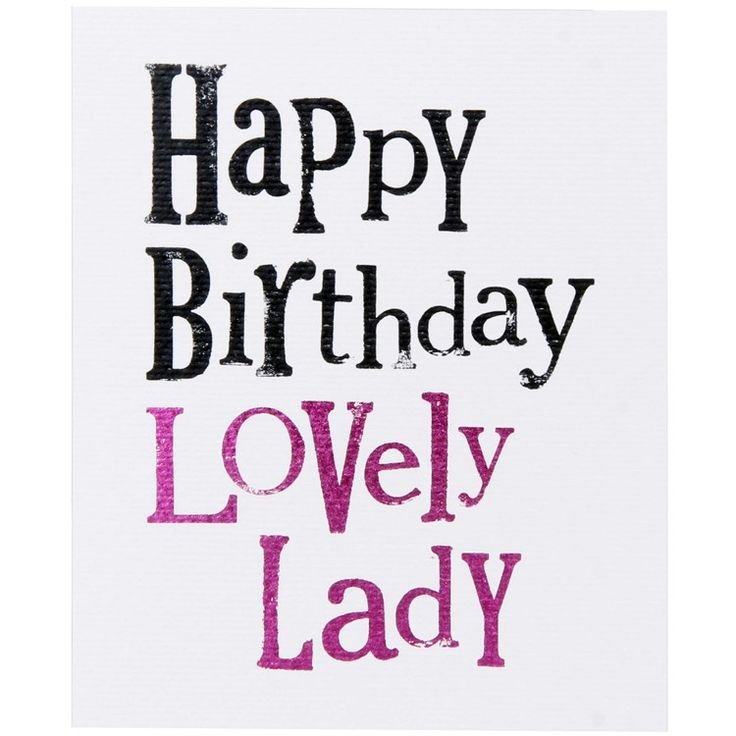 Quotes About Birthday Happy Birthday Beautiful Lady Quotes
