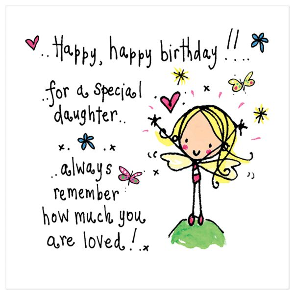 Quotes About Birthday Luxury Card Printed On 300gsm Shiny Board 13