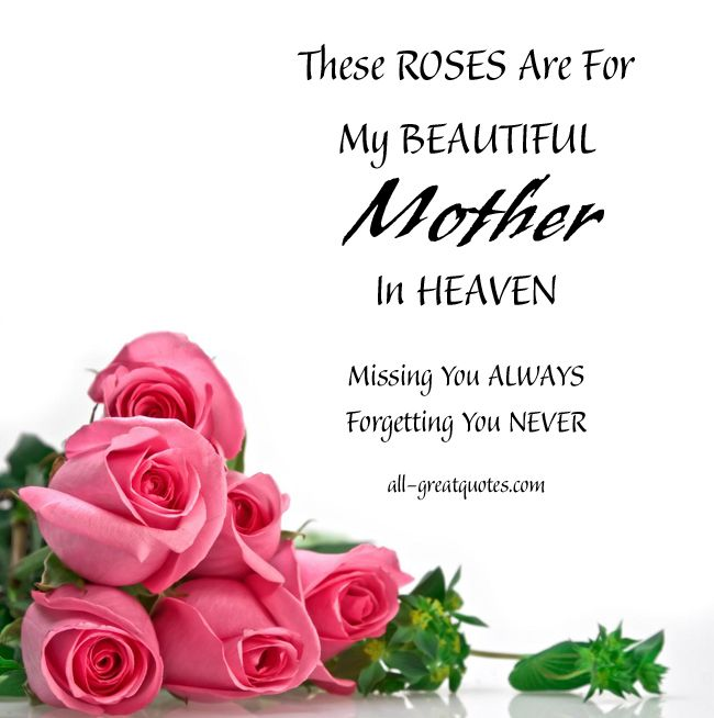 Quotes About Birthday Free Mothers Day Cards For Mother In Heaven