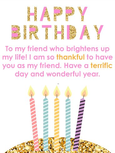 Birthday Quotes A Terrific Day Happy Birthday Card For Friends