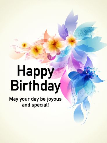 as the quote says description graceful flower happy birthday card