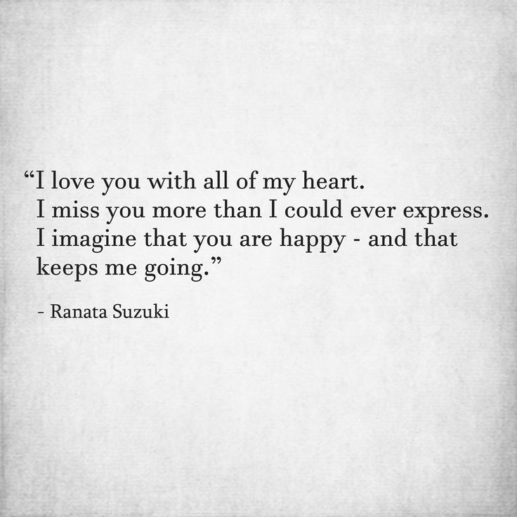 Missing Quotes I Love You With All Of My Heart I Miss You More