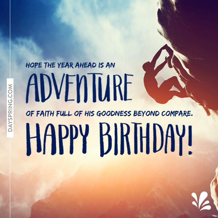Quotes About Birthday Adventure Of Faith Quotes Of The Day Beauteous Short Faith Quotes