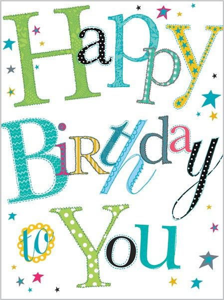Quotes About Birthday Extra Large Cards 5494 Happy Birthday To