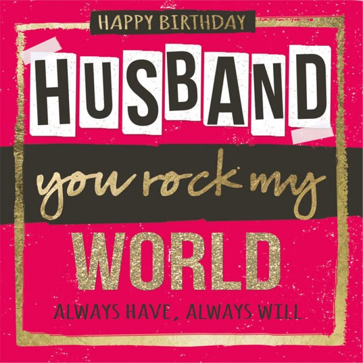 Quotes About Birthday Happy Birthday Husband Card Google Search Magnificent Happy Birthday Husband Quotes