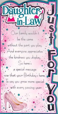 Birthday Quotes Happy Birthday Daughter In Law Quotes Of The Day