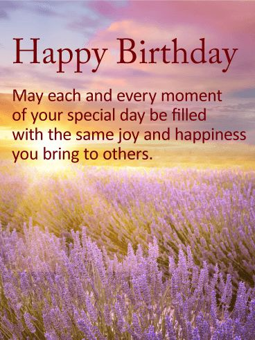 Happy Birthday Quote | Birthday Quotes Lavender Happy Birthday Wishes Card A Soothing