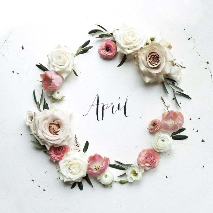 Inspirational Quotes About Work Hello April Heres To A Good One