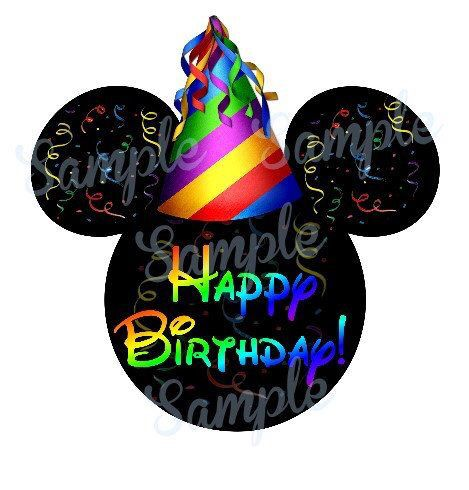 Birthday Quotes Disney Birthday Quotes Of The Day Your Daily
