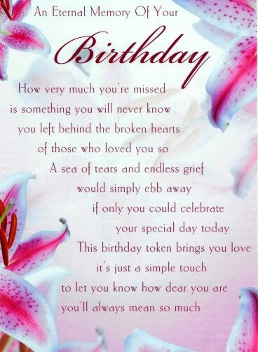Birthday Quotes Im So Happy You And Freddy Share A Birthday And
