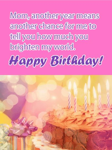 Birthday Quotes You Brighten My World Happy Birthday Card For