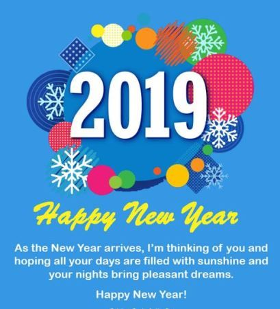 Happy New Year 2019 Happy New Year 2019 Greetings For Friends And