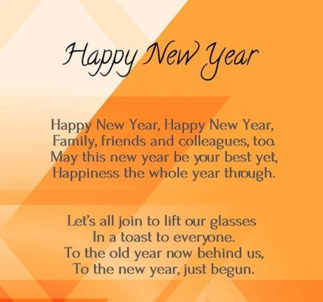Happy New Year 2019 Free Best Happy New Year Images For Friends