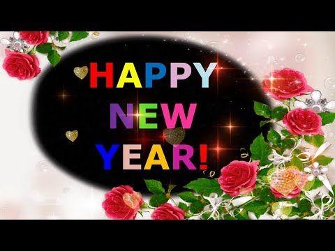 Happy New Year 2019 Good Morning Happy New Year 2019 Happy New