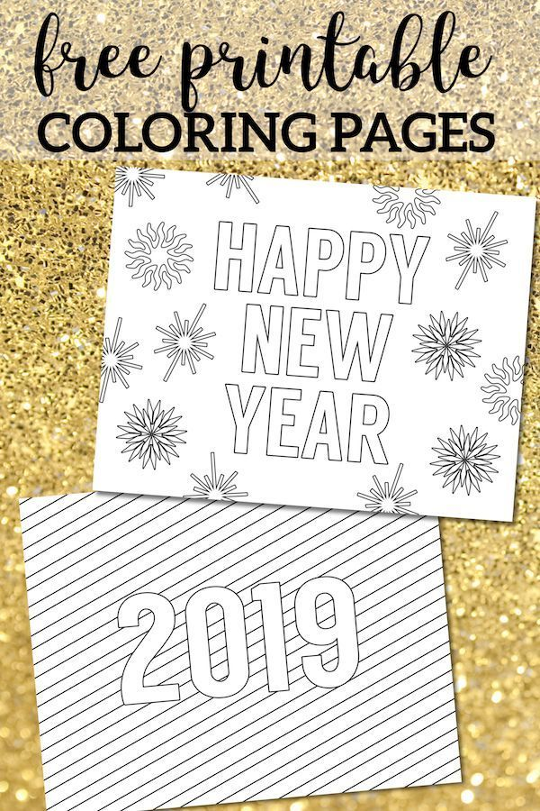 Happy New Year 2019 Happy New Year Coloring Pages Free Printable