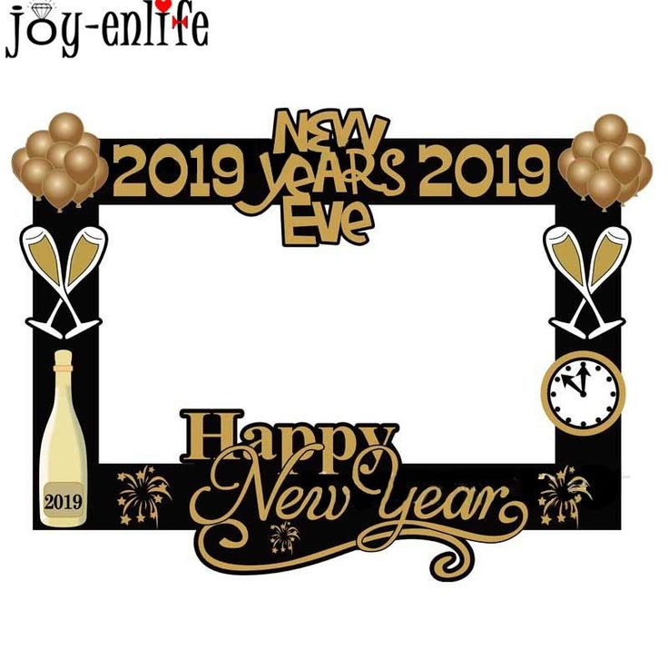 Happy New Year 2019 Happy New Year Party 2019 Photo Booth Frame