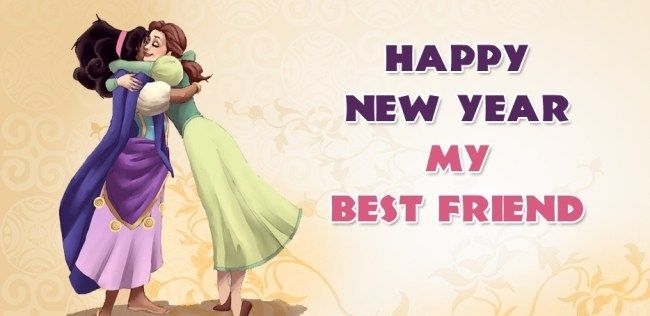Happy New Year 2019 Happy New Year Images 2019 For Friends