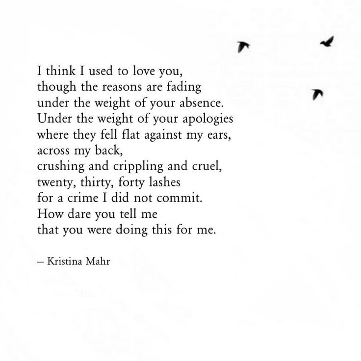Missing Quotes I Think I Used To Kristina Mahr Quotes Of The