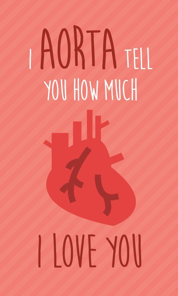 Valentines Day Quotes Funny Medical Valentines Day Card