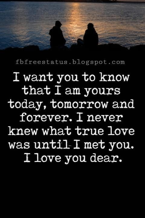Valentines Day Quotes Love Text Messages I Want You To Know That